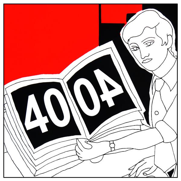 40-40_logo_square(2)